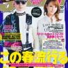 MeccaGodZilla feats Samurai Magazine