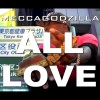 NEW VIDEO: MeccaGodZilla – ALL LOVE 【PV】ft: SHUX1 of Music&Strength, Ruby Red, @djtomoko, Mari Koda, Kojoe, Ucca-laugh, Lady L & more!