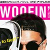 WOOFIN MAGAZINE FEATURES MECCA!